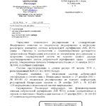 Аккредитация РОССТАНДАРТ МК ИСО-РОСС RU.З1955.04ГНД.001